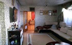 4-комнатный дом, 120 м², 6 сот., Сулейменова 19 — Чкалова за 16 млн 〒 в Павлодаре