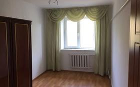 3-комнатная квартира, 67.5 м², 4/4 этаж помесячно, Мухамедова 8 за 65 000 〒 в
