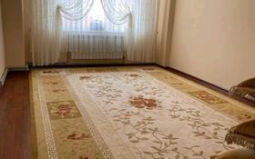 5-комнатная квартира, 70 м², 4/5 этаж, Толе би 3 — Байгозиева за ~ 20.6 млн 〒 в Каскелене