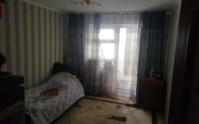 4-комнатная квартира, 84 м², 1/5 этаж, Валиханова 134 — Сейфуллина за 12.5 млн 〒 в Кентау
