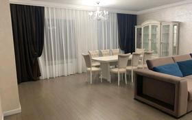 3-комнатная квартира, 150 м², 2/6 этаж помесячно, мкр Баганашыл, Наурыз-2 15-27 за 500 000 〒 в Алматы, Бостандыкский р-н
