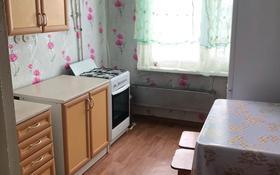 4-комнатная квартира, 81 м², 6/6 этаж помесячно, Коктем 11 за 150 000 〒 в Кокшетау