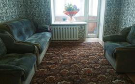3-комнатная квартира, 65 м², 4/5 этаж посуточно, 20-й квартал 36 за 7 000 〒 в Семее