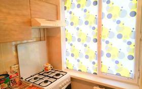 1-комнатная квартира, 34 м², 1/5 этаж посуточно, Абилкайыр Хана 47А — Абая за 5 000 〒 в Актобе