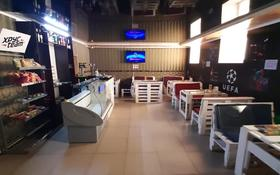 Пивной бар продажа бизнеса за ~ 2 млн 〒 в Нур-Султане (Астана)