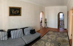 5-комнатная квартира, 120 м², 9/10 этаж, Таттимбета за 42.5 млн 〒 в Караганде, Казыбек би р-н