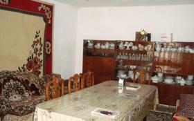 3-комнатный дом, 70 м², 6 сот., Тараз за 10 млн 〒