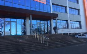 Бутик площадью 18 м², мкр Аксай-3Б 1 Б — Толе Би за 65 000 〒 в Алматы, Ауэзовский р-н