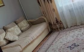 3-комнатная квартира, 63.5 м², 2/4 этаж, Казбекова 7 — Уалиханова за 18.5 млн 〒 в Балхаше