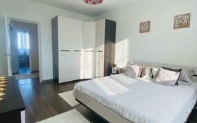 3-комнатная квартира, 68.23 м², 6/9 этаж, 5 микрорайон за 24 млн 〒 в Аксае
