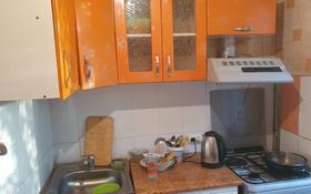 3-комнатная квартира, 60 м², 3/5 этаж помесячно, Димитрова 64 за 65 000 〒 в Темиртау