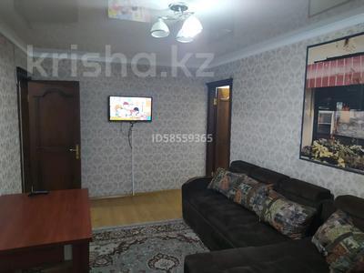 2-комнатная квартира, 80 м², 3/4 этаж посуточно, Бейбитшилик — Площадь Аль-Фараби за 7 000 〒 в Шымкенте