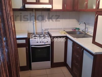 2-комнатная квартира, 80 м², 3/4 этаж посуточно, Бейбитшилик — Площадь Аль-Фараби за 7 000 〒 в Шымкенте — фото 6