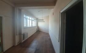 Офис площадью 37 м², проспект Бухар Жырау 55А за 2 000 〒 в Караганде, Казыбек би р-н