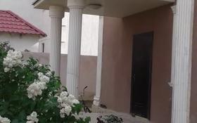 """6-комнатный дом помесячно, 700 м², 10 сот., мкр """"Шыгыс 3"""" за 500 000 〒 в Актау, мкр """"Шыгыс 3"""""""
