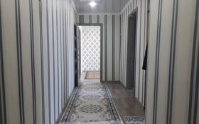 3-комнатная квартира, 63 м², 9/9 этаж, улица 50 лет Октября за 9.7 млн 〒 в Рудном