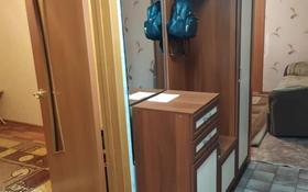 4-комнатная квартира, 61 м², 5/5 этаж, 6 25 за 14.5 млн 〒 в Темиртау