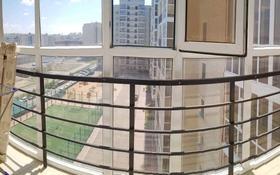 1-комнатная квартира, 52 м², 8/12 этаж помесячно, Керей жанибека 22 за 140 000 〒 в Нур-Султане (Астана), Есиль р-н