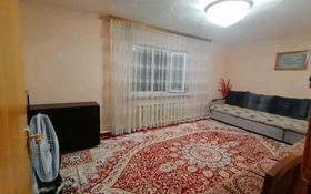 8-комнатный дом, 190 м², 7 сот., Рахманинова 99 — Рахманинова за 60 млн 〒 в Алматы, Алмалинский р-н