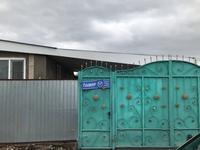 4-комнатный дом, 105 м², 7 сот., Памирская 17 — Ползунова за 20 млн 〒 в Таразе