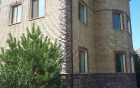 10-комнатный дом, 508 м², 12 сот., ул. Университетская 28 за 95 млн 〒 в Караганде, Казыбек би р-н