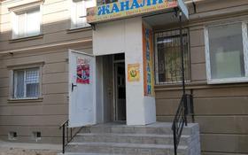 Магазин площадью 65 м², 16-й мкр за 16.5 млн 〒 в Актау, 16-й мкр