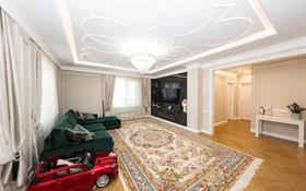 3-комнатная квартира, 120 м², 13/14 этаж, Туран 5 за 110 млн 〒 в Нур-Султане (Астана), Есильский р-н