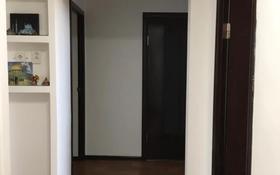 3-комнатная квартира, 68 м², 4/9 этаж, 5 за 26 млн 〒 в Аксае