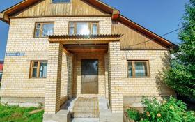 5-комнатный дом, 175.6 м², 10 сот., ул. Баганалы 14 за 45 млн 〒 в Нур-Султане (Астане), Алматы р-н