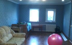 3-комнатный дом, 90 м², 4.8 сот., Баймагамбетова 127/2 — Л.Беды за 11.5 млн 〒 в Костанае