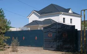 7-комнатный дом, 210 м², 12.5 сот., Ыксанова 5 за 48 млн 〒 в