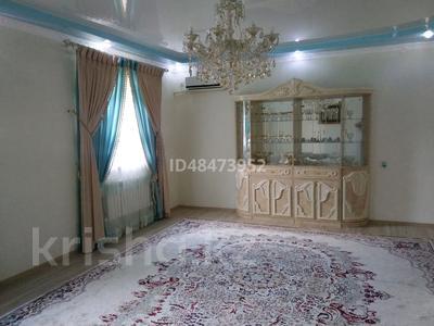 7-комнатный дом, 210 м², 12.5 сот., Ыксанова 5 за 43 млн 〒 в  — фото 20