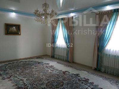 7-комнатный дом, 210 м², 12.5 сот., Ыксанова 5 за 43 млн 〒 в  — фото 21