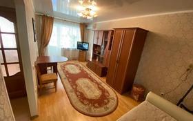 1-комнатная квартира, 65 м², 4/5 этаж посуточно, Достык 240 за 6 999 〒 в Уральске