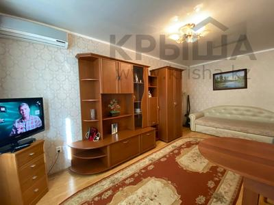 1-комнатная квартира, 65 м², 4/5 этаж посуточно, Достык 240 за 6 999 〒 в Уральске — фото 2