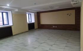 Офис площадью 55 м², Республики 16/2 за 4 000 〒 в Нур-Султане (Астана), Алматы р-н