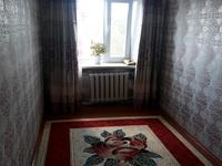 2-комнатная квартира, 43.8 м², 4/5 этаж