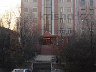 Офис площадью 108 м², Сейфуллина — Абая за 3 000 〒 в Алматы, Бостандыкский р-н