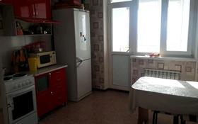 1-комнатная квартира, 45 м², 11/16 этаж помесячно, Болашак 35 за 60 000 〒 в Талдыкоргане