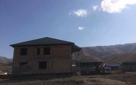 8-комнатный дом, 600 м², 10 сот., Тау самалы за 20 млн 〒 в Бекболате