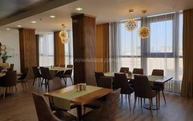 Ресторан, лаунж бар за 2.4 млн 〒 в Нур-Султане (Астана), Есиль р-н