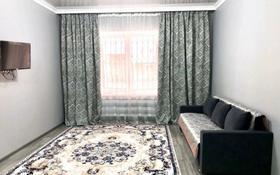 2-комнатная квартира, 65 м², 1/18 этаж по часам, Брусиловского 167 — Есенжанова за 1 500 〒 в Алматы