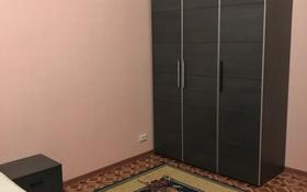 3-комнатная квартира, 120 м², 3/9 этаж помесячно, Санкибай батыра 72к1 за 170 000 〒 в Актобе, мкр. Батыс-2