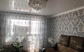 3-комнатная квартира, 57.4 м², 5/6 этаж, Юрия Гагарина — Баймагамбетова за 13.8 млн 〒 в Костанае