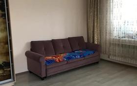 1-комнатная квартира, 38 м², 5/9 этаж, Кургальжинское шоссе за 13.5 млн 〒 в Нур-Султане (Астана), Есильский р-н