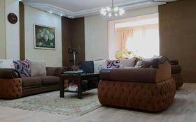 7-комнатная квартира, 217 м², 2/2 этаж, Ул. Жилкишиева 4 за 70 млн 〒 в Шымкенте, Аль-Фарабийский р-н