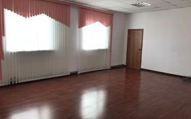 Офис площадью 15 м², Авангард-4 за 45 000 〒 в Атырау, Авангард-4