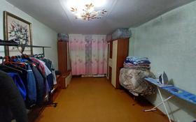 1 комната, 50 м², проспект Нурсултана Назарбаева 101 — Казахстанская за 25 000 〒 в Талдыкоргане