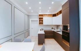 5-комнатный дом, 320 м², 5.33 сот., Табыс 12 за 180 млн 〒 в Нур-Султане (Астана)