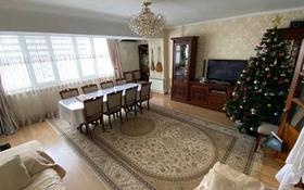 4-комнатная квартира, 110 м², 3/8 этаж, проспект Абая за 42 млн 〒 в Алматы, Алмалинский р-н